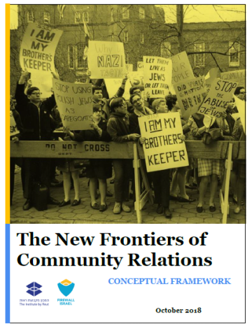 11012018 Community Relations Report Image